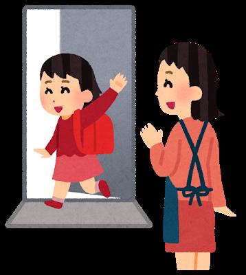 休み明け「学校行きたくない」の予防法3『登校時刻に外に出よう』