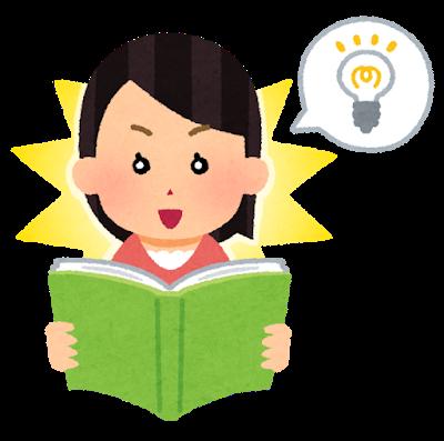 子供を叱らずに済む接し方が学べる本を紹介!