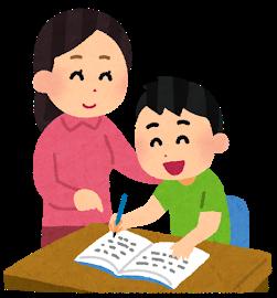 小学生の家庭学習は、取り組む『場所』より『環境作り』が大切です!