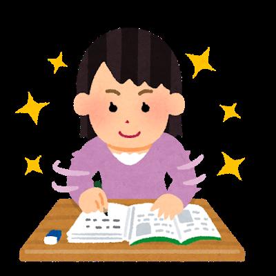 こどもと楽しく過ごす『自宅で出来る勉強』
