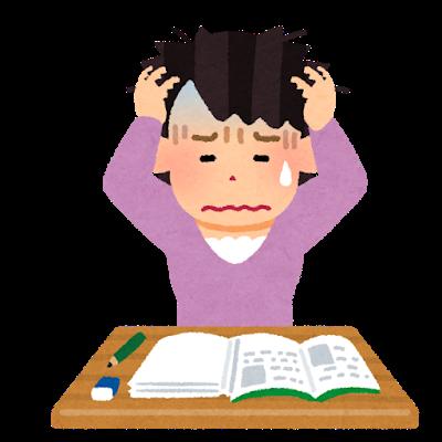 リビング学習のデメリットは?リビングが散らかる!親が干渉し過ぎて、子どものやる気が低下する!