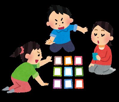 カルタは『ひらがな』に興味をもちはじめたら、楽しめるゲームの一つです。ひらがな読みの力も付きます。