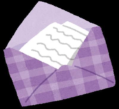 『手紙のやりとり』も、ひらがなに興味をもつ方法の1つです。幼稚園児になるとお手紙ブームが来ることも…流れにのって楽しくひらがなを書いてみましょう!