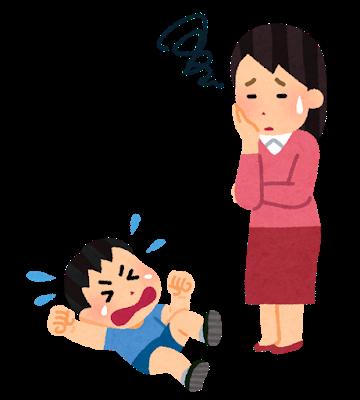 【子供の叱り方】2歳から使える言葉がけとは?