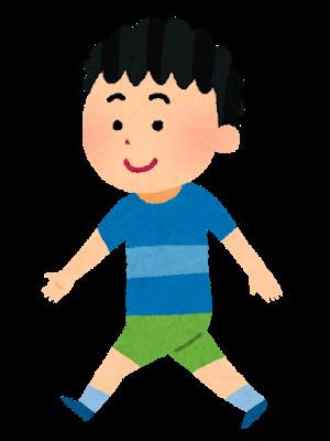 子供に叱る伝え方を『否定形から肯定形』へ変える
