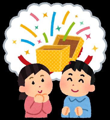 小学生が喜ぶ入学祝いプレゼント7選