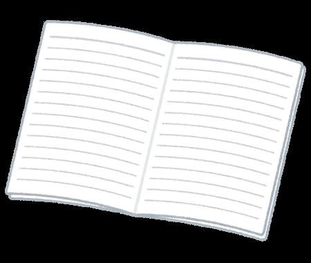 【入学祝い】1,000円以下のプレゼント『自由帳&ノートセット』
