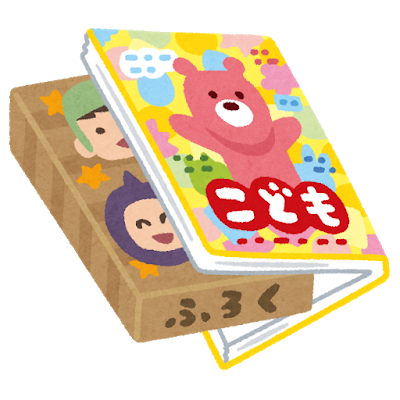 【入学祝い】1,000円以下のプレゼント『小学一年生の雑誌』