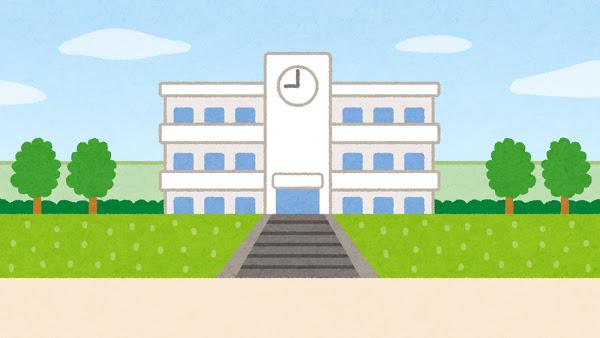 休み明け「学校行きたくない」の対処法3『まずは1日だけを伝えよう』