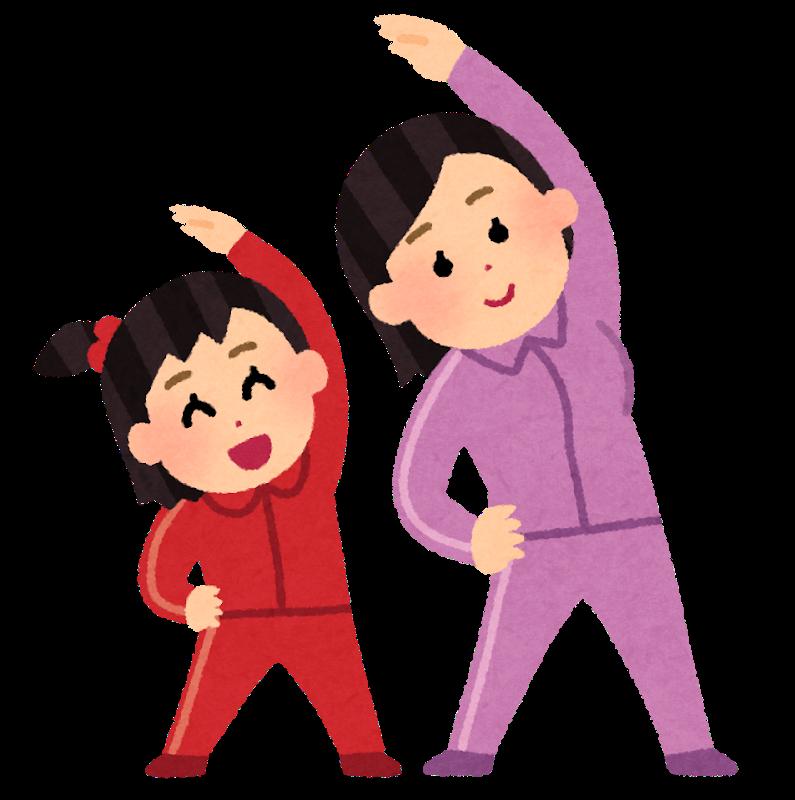こどもと楽しむ『自宅で出来る運動・遊び』