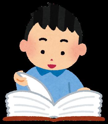 小学生が日記を書くコツ!日記を読み返そう