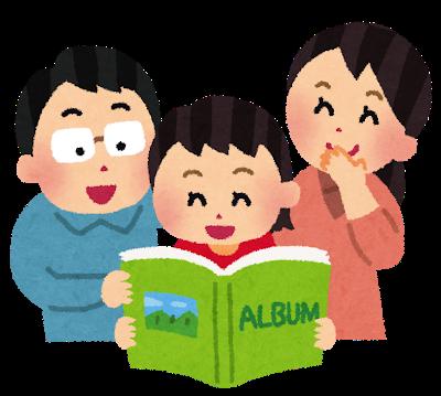 日記を親子の思い出アルバムにしよう!