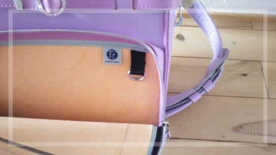 『ロゼット』ランドセルには、内ポケットに、チャックあり!Dカン付きのキーホルダーも付いていて、鍵っ子には安心です。