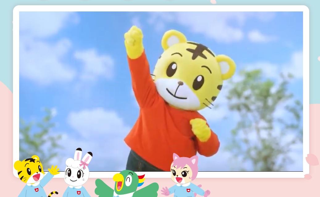 幼児向けオンライン教室『オンライン幼稚園』