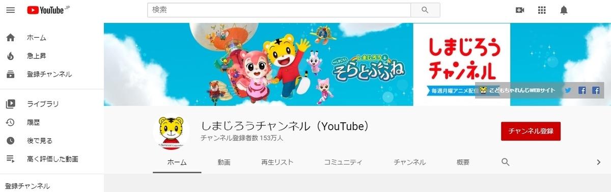 ベネッセオンライン教室「オンライン幼稚園」はYouTubeで見られます!