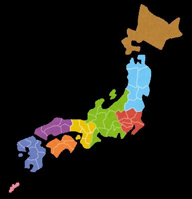学年別オススメ暗記学習10選『都道府県』
