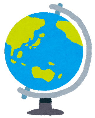 学年別オススメ暗記学習10選『世界の国々』