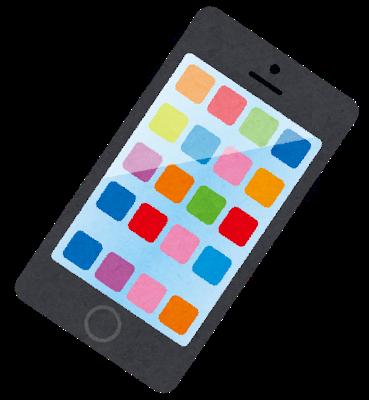 都道府県の覚え方《便利ツール》デジタル教材