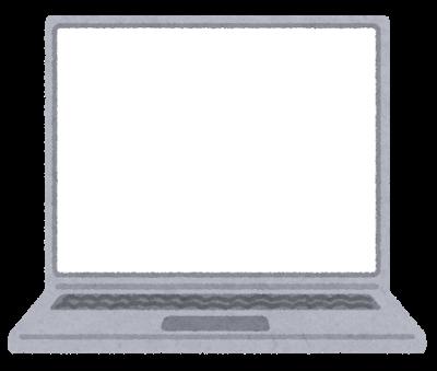 都道府県の覚え方《便利ツール》学習プリント配布サイト