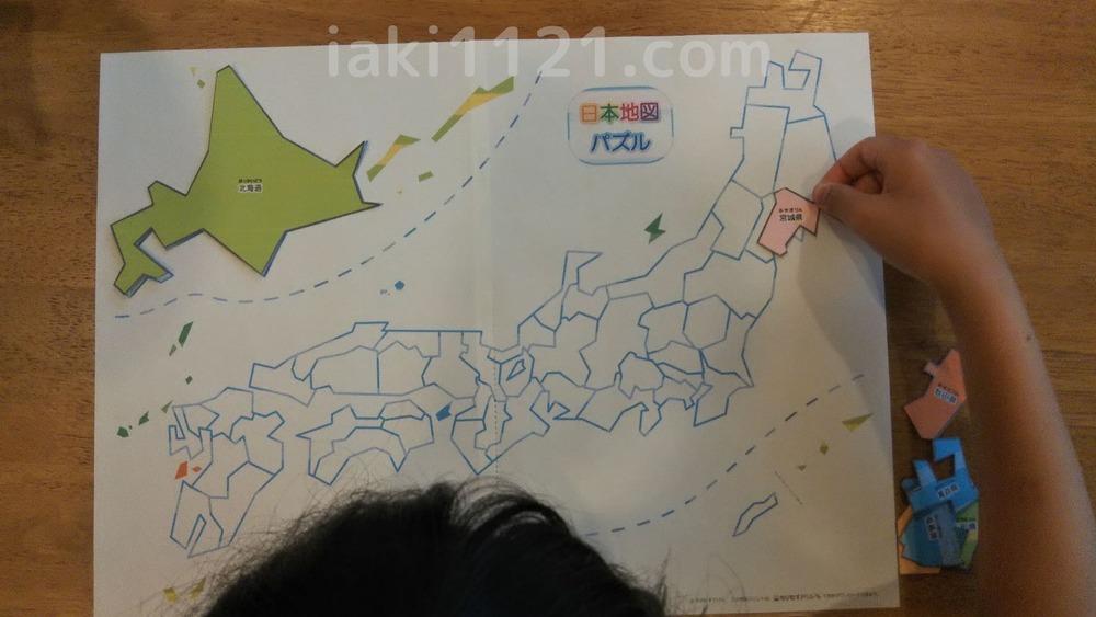 ちびむすドリルで都道府県の勉強中