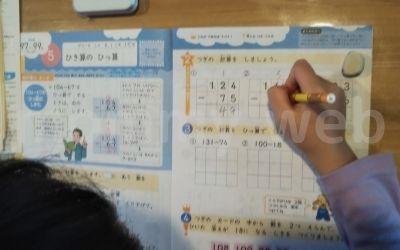 紙教材で学校の授業に近いポピーをお試し体験しました