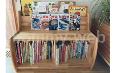 本の表紙も見せて収納できる本棚【すわれる本棚】ファボ