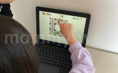 子供用の【Chromebook】を買う時に注意すること