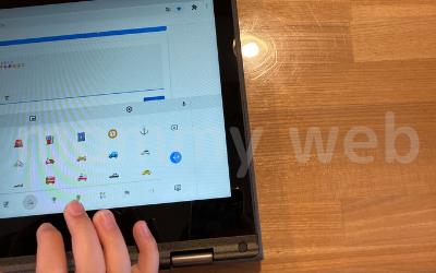 クロームブックのタブレット型は指やタッチペンを使って文字入力することができる